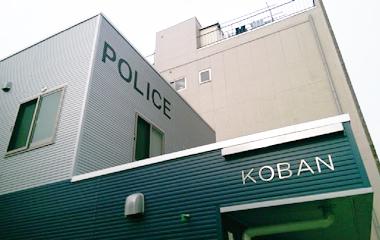 交番庁舎(広島県)